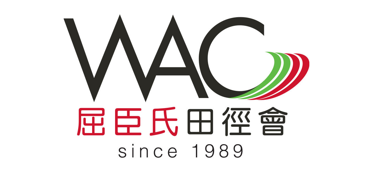 Watsons Athletic Club  | 屈臣氏田徑會