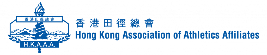HKAAA logo